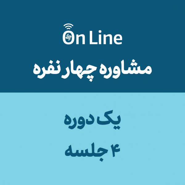 بسته ی ممشاوره چهار نفره کنکور هنر طرح پ | کارنامه کتاب